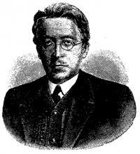 Алексей Алексеевич Ворисяк