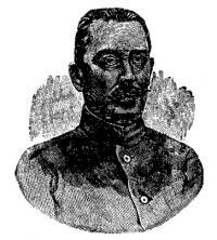 Борис Иванович Бокий