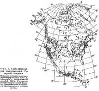 Фиг. 1. Карта эпицентров землетрясений Северной Америки