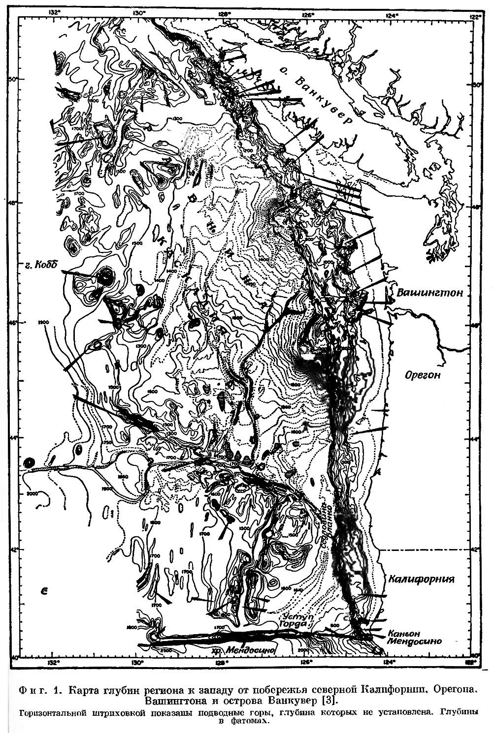 Фиг. 1. Карта глубин региона к западу от побережья северной Калифорнии