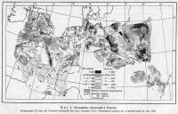 Фиг. 1. Магнитные аномалии в Европе