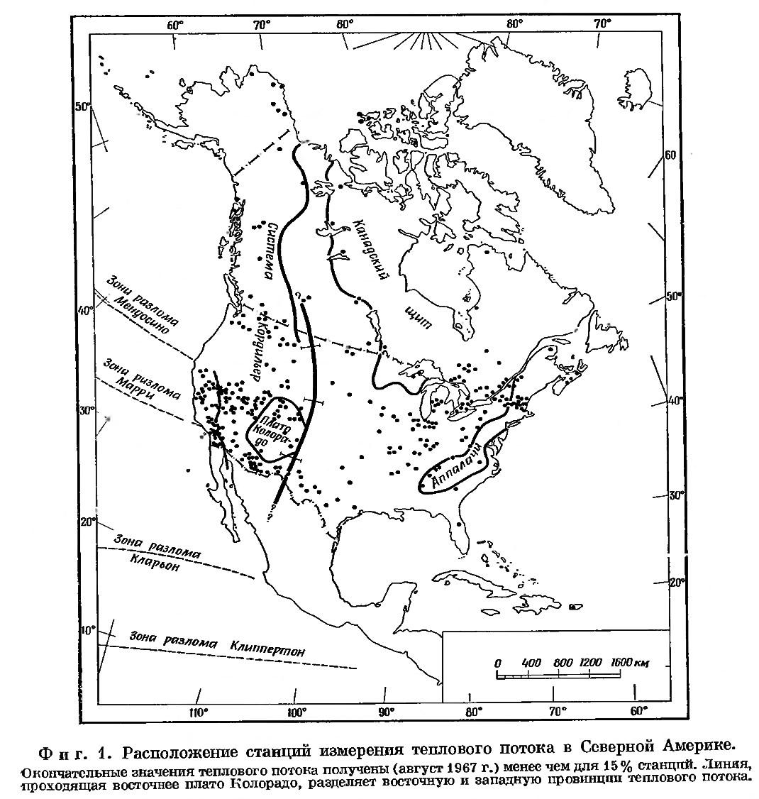 Фиг. 1. Расположение станций измерения теплового потока в Северной Америке