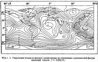 Фиг. 1. Ундуляции геоида, вычисленные по отношению к равновесной фигуре