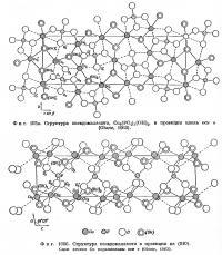 Фиг. 105. Структура псевдомалахита