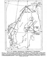 Фиг. 14. Профили сейсмического зондирования в Скандинавии
