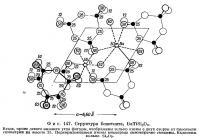 Фиг. 147. Структура бенитоита
