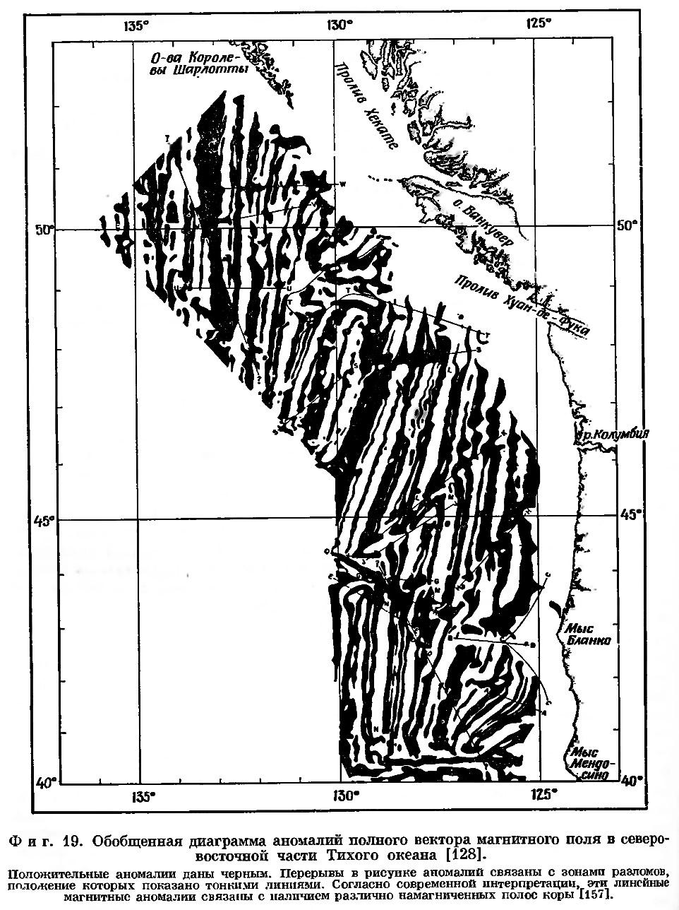 Фиг. 19. Обобщенная диаграмма аномалий полного вектора магнитного поля