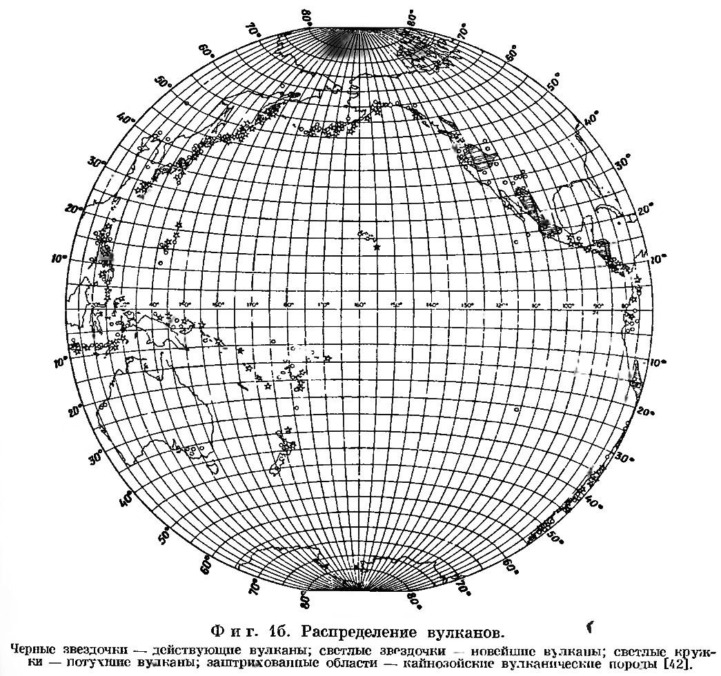 Фиг. 1б. Распределение вулканов