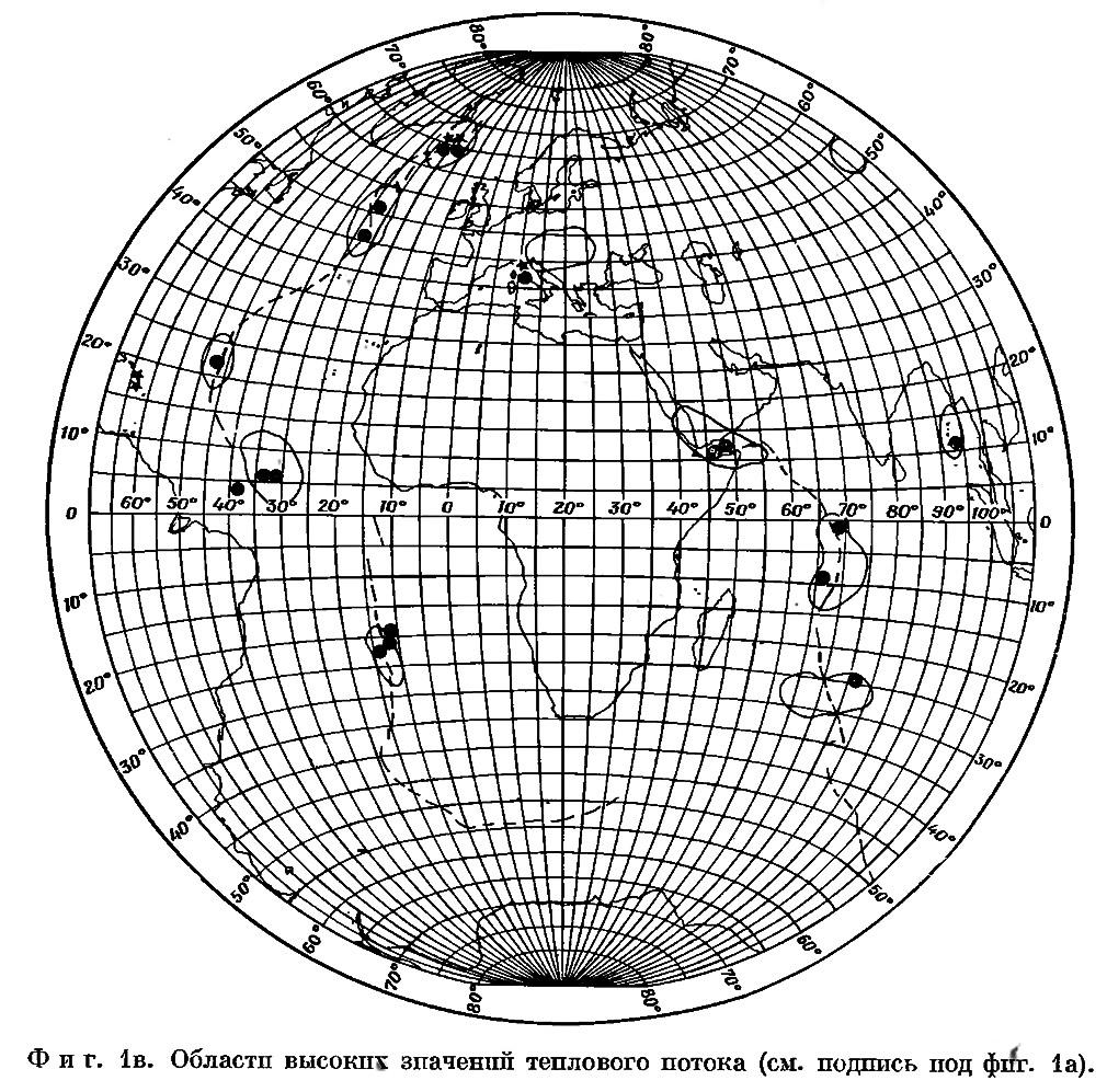 Фиг. 1в. Области высоких значений теплового потока