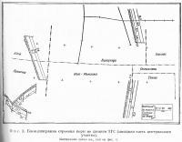 Фиг. 2. Блок-диаграмма строения коры по данным ТГС (западная часть центрального участка)