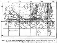 Фиг. 2. Карта аномалий в свободном воздухе района разлома Мендосино