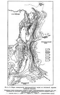 Фиг. 2. Карта поверхности кристаллических пород на восточной окраине Северной Америки