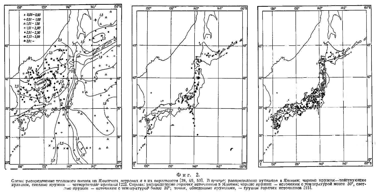 Фиг. 2. Распределение теплового потока на Японских островах