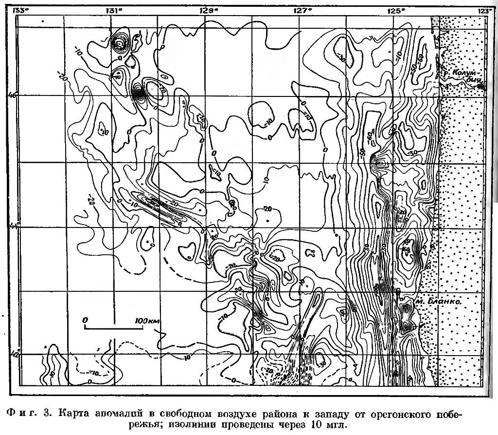 Фиг. 3. Карта аномалий в свободном воздухе района к западу от орегонского побережья