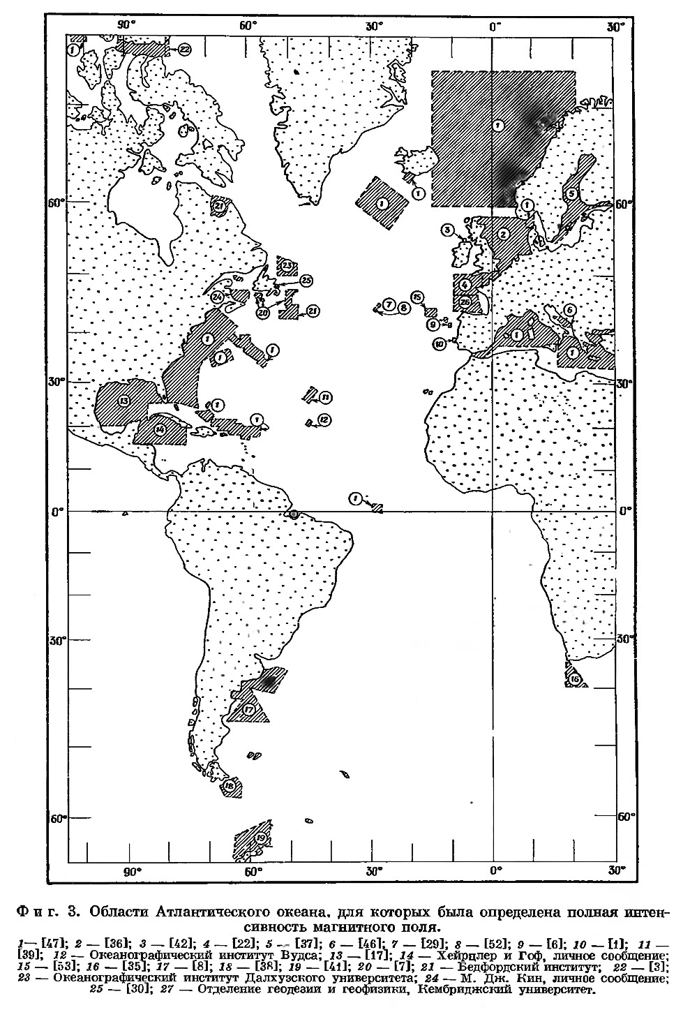 Фиг. 3. Области Атлантического океана