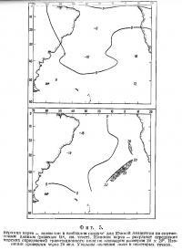 Фиг. 5. Аномалии в свободном воздухе для Южной Атлантики
