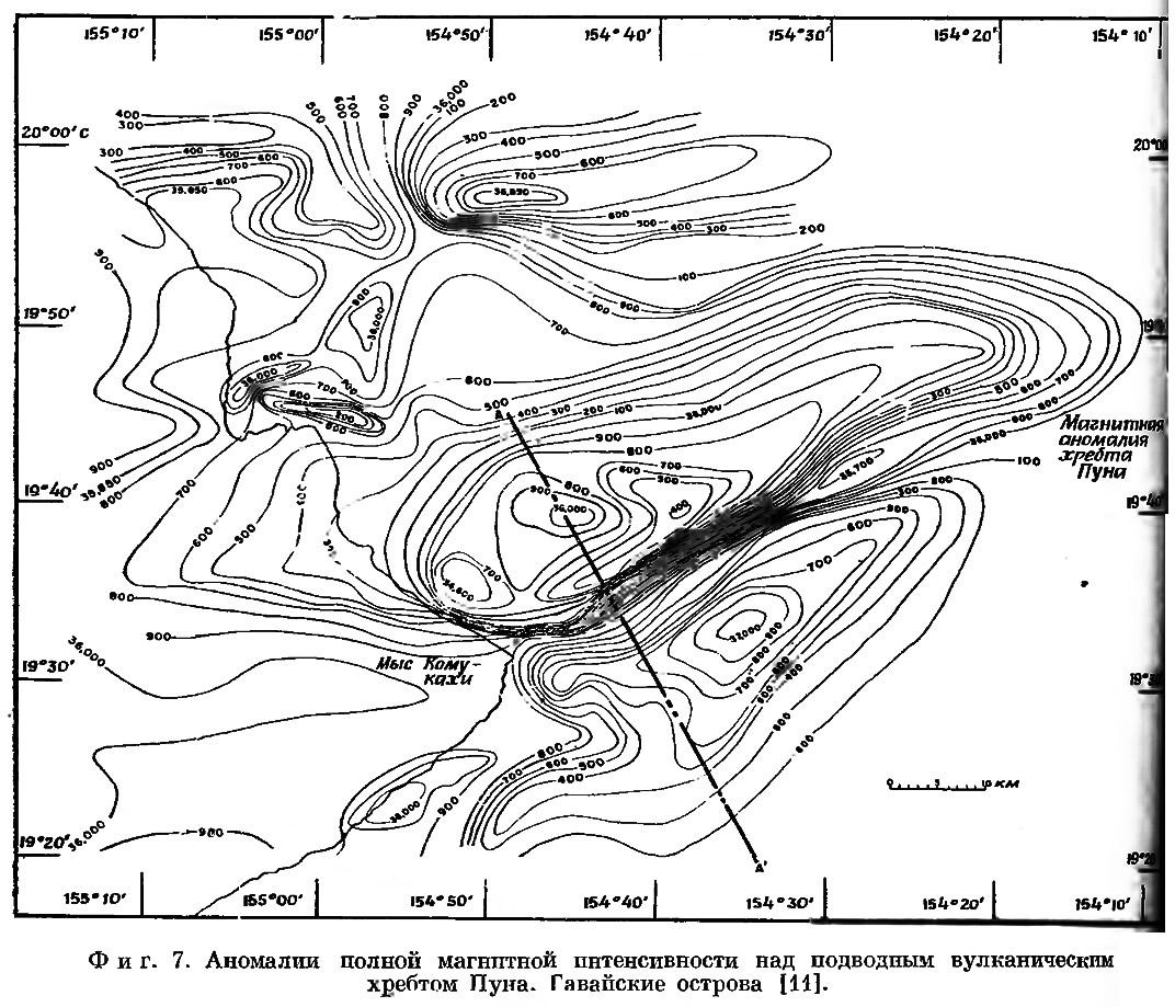 Фиг. 7. Аномалии полной магнитной интенсивности над подводным вулканическим хребтом Пуна