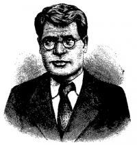 Иван Михаилович Губкин