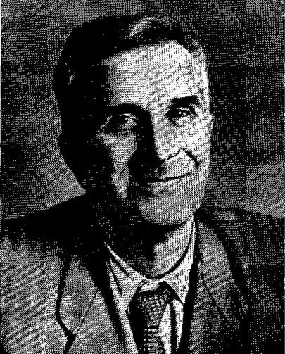 Николай Сергеевич Шатский