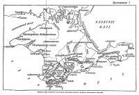 Обзорная карта Крымского полуострова