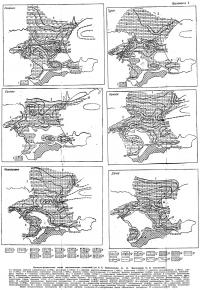 Прил. 4. Литолого-фациальные схемы верхнемеловых отложений