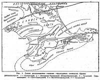 Рис. 1. Схема расположения главных структурных элементов Крыма