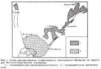 Рис. 1. Схема распространения глубоководных палеозойских бассейнов