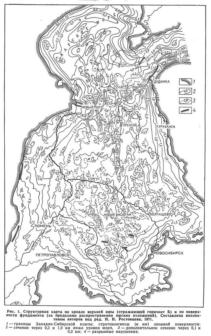 Рис. 1. Структурная карта по кровле верхней юры