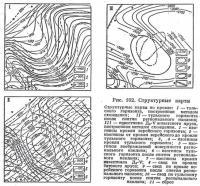 Рис. 102. Структурные карты