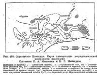 Рис. 105. Саратовское Поволжье. Карта палеорельефа досреднедевонской поверхности несогласия