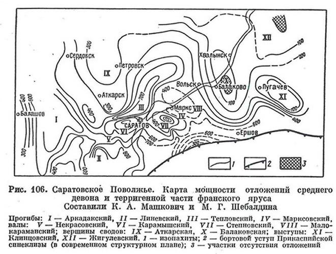 Рис. 106. Саратовское Поволжье. Карта мощности отложений среднего девона
