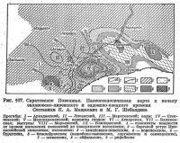 Рис. 107. Саратовское Поволжье. Палеогеологическая карта