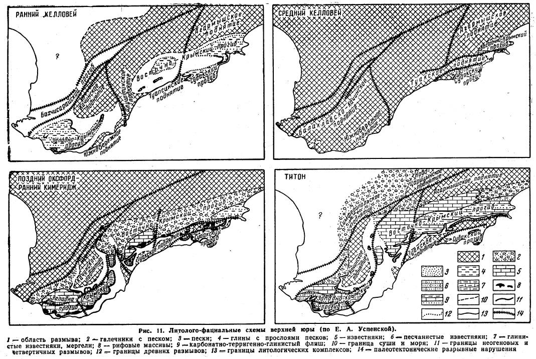 Рис. 11. Литолого-фациальные схемы верхней юры