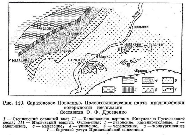 Рис. 110. Саратовское Поволжье. Палеогеологическая карта
