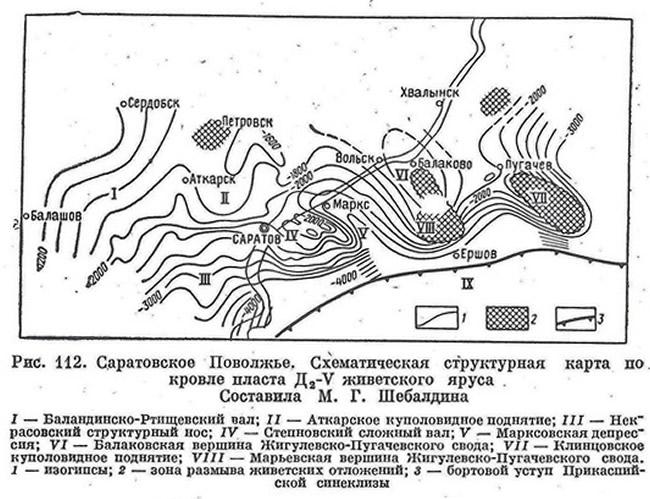 Рис. 112. Саратовское Поволжье. Схематическая структурная карта