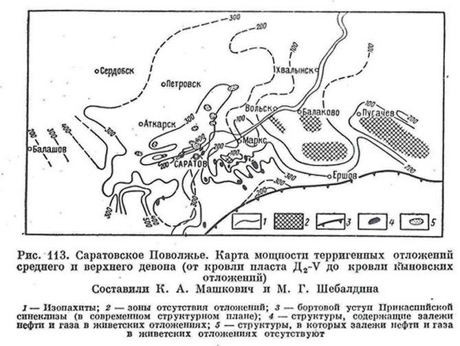 Рис. 113. Саратовское Поволжье. Карта мощности терригенных отложений девона