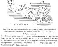 Рис. 12. Карта палеогеологического среза ниже предвизейской поверхности несогласия