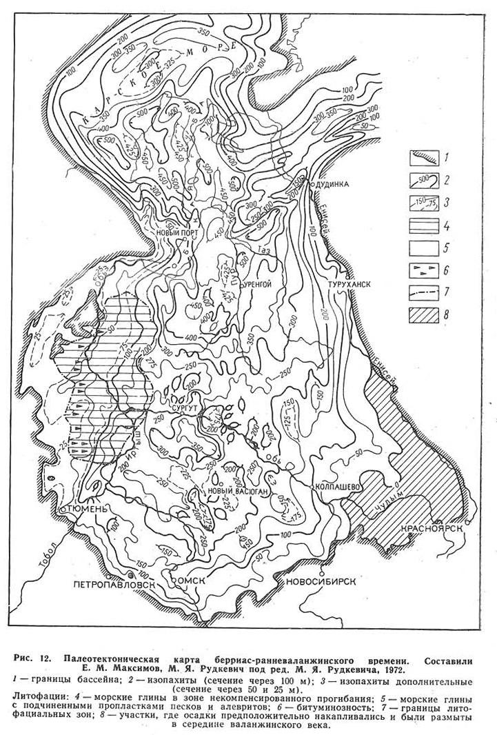 Рис. 12. Палеотектоническая карта берриас-ранневаланжинского времени