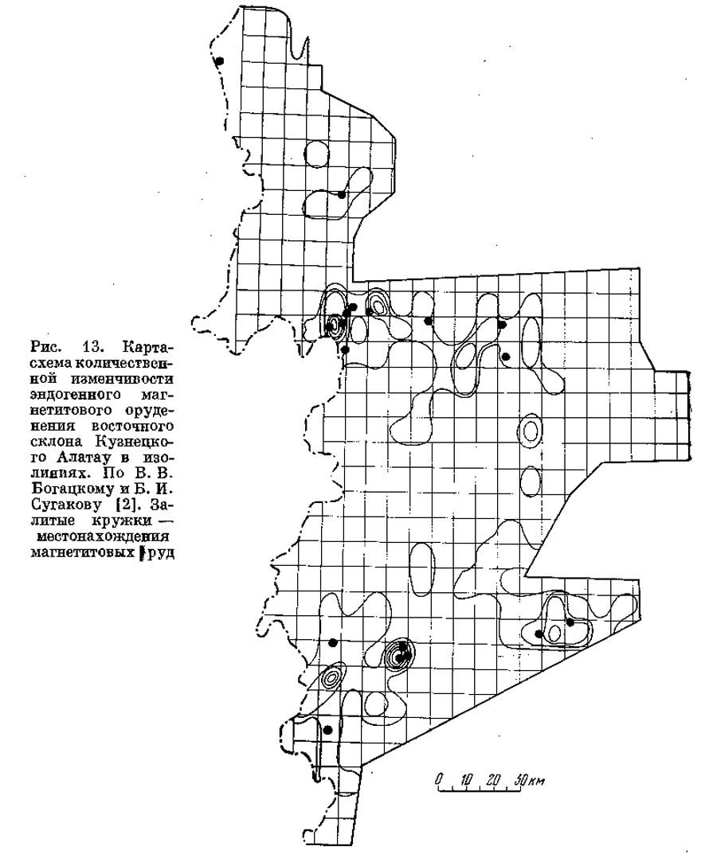 Рис. 13. Карта-схема количественной изменчивости эндогенного магнетитового оруденения