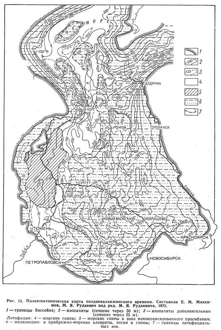 Рис. 13. Палеотектоническая карта поздневаланжинского времени