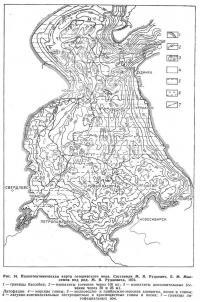 Рис. 14. Палеотектоническая карта готеривского века