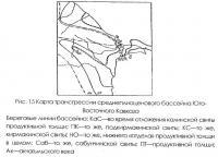 Рис. 15. Карта трансгрессии среднеплиоценового бассейна Юго-Восточного Кавказа