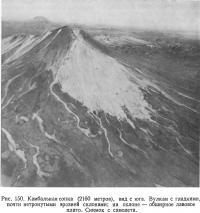 Рис. 150. Камбальная сопка (2160 метров), вид с юга