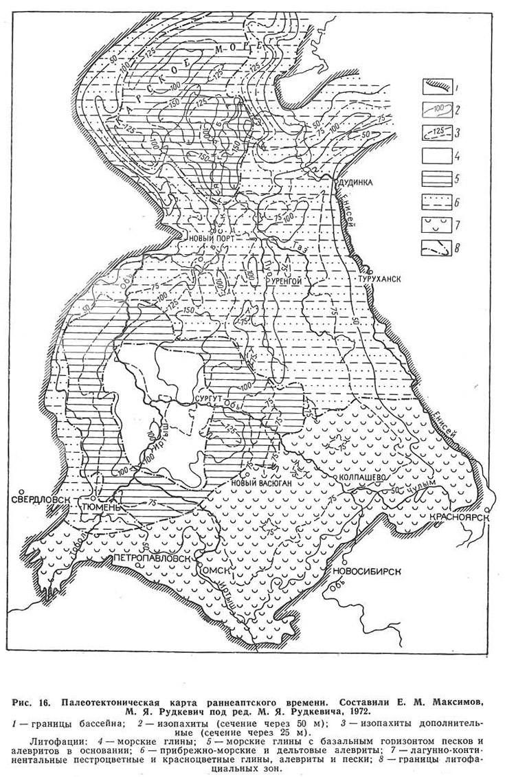Рис. 16. Палеотектоннческая карта раннеаптского времени