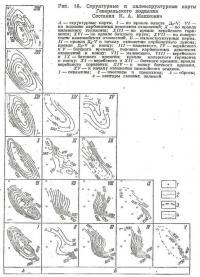 Рис. 16. Структурные и палеоструктурные карты Генеральского поднятия