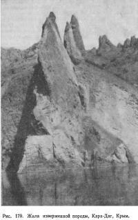 Рис. 179. Жила изверженной породы, Кара-Даг, Крым