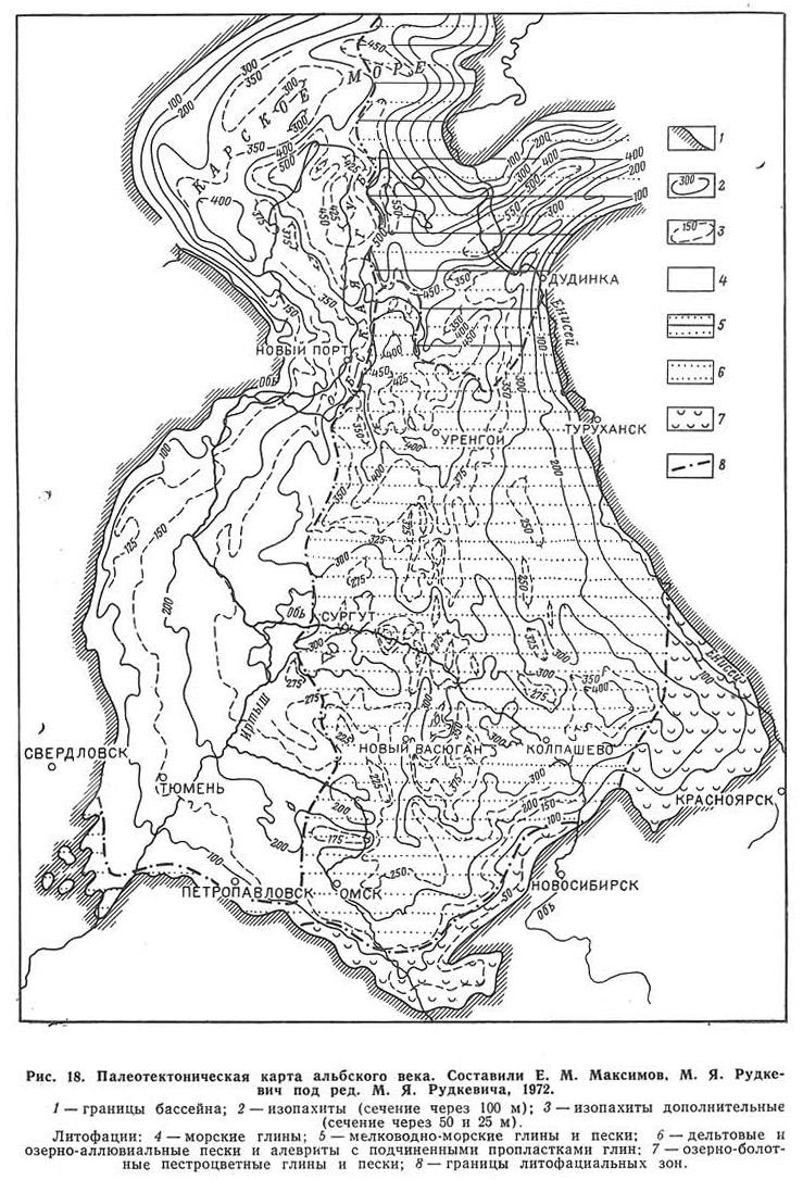Рис. 18. Палеотектоническая карта альбского века