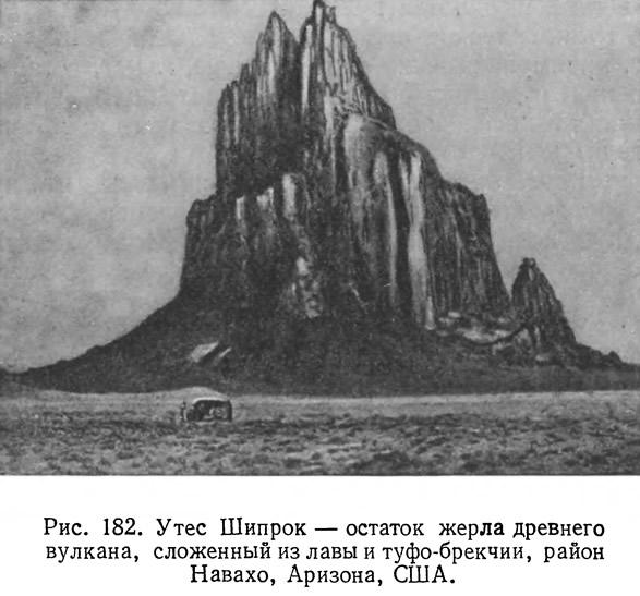 Рис. 182. Утес Шипрок — остаток жерла древнего вулкана