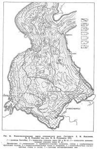 Рис. 19. Палеотектоническая карта сеноманского века