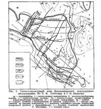 Рис. 2. Геолого-структурный план Джетыгаринского золоторудного месторождения